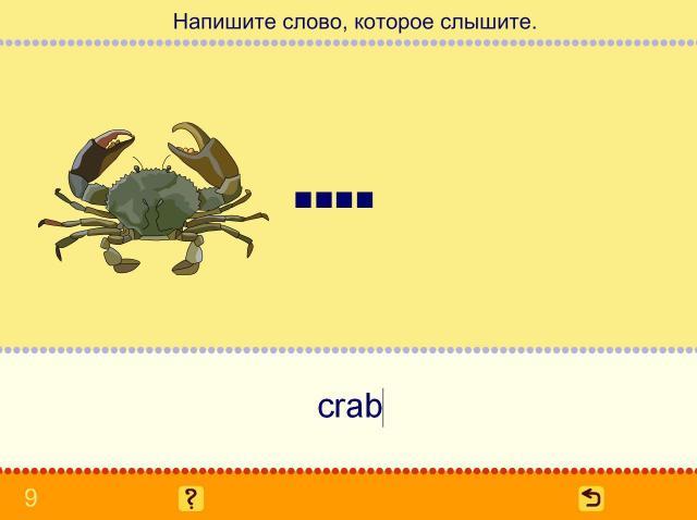 Учим английские слова. Животные_7