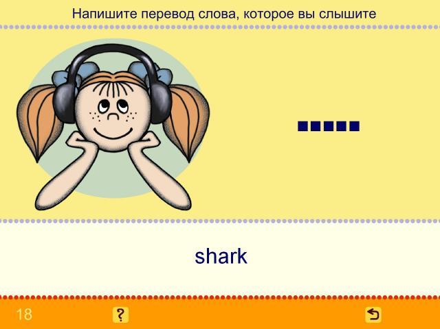 Учим английские слова. Животные_9