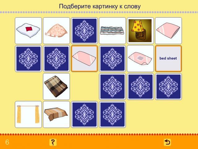 Учим английские слова. Обстановка квартиры_5