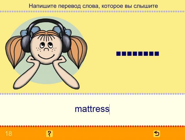 Учим английские слова. Обстановка квартиры_8
