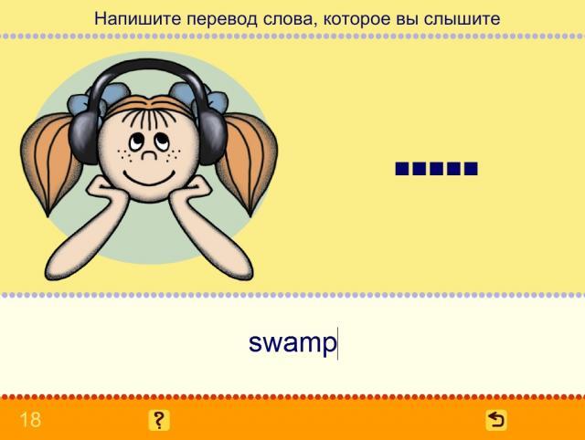 Учим английские слова. Природные явления_9